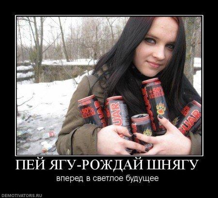 Блоги ИА «Порт Амур», Новости Благовещенска и Амурской области, ИА ...
