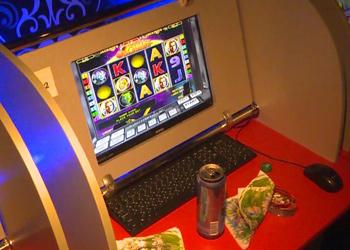 Симулятор И Эмулятор Игровых Автоматов