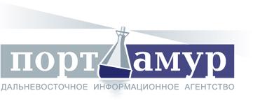 Новости Благовещенска, Амурской области, Дальнего Востока. Порт Амур - дальневосточное информационное агентство.