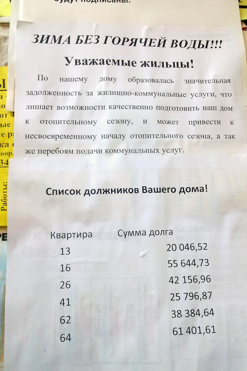 образец объявления о продаже квартиры на подъезд