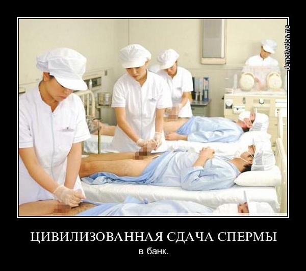 sperma-muzhskaya-polza
