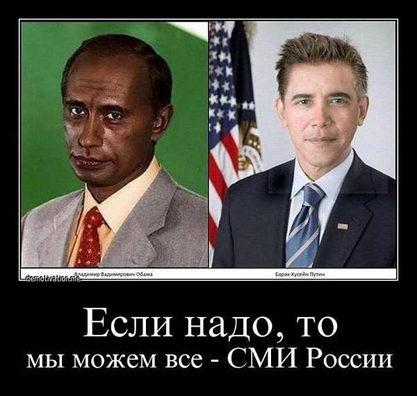 """Российская экономика буксует. Санкции Запада ударили по """"Газпрому"""", - The Bloomberg - Цензор.НЕТ 7335"""