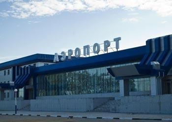Аэропорт удвоил стоимость проектирования международного терминала и объявил повторный конкурс