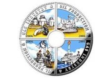 Дальневосточный Сбербанк предлагает памятные монеты ко Дню нефтяника