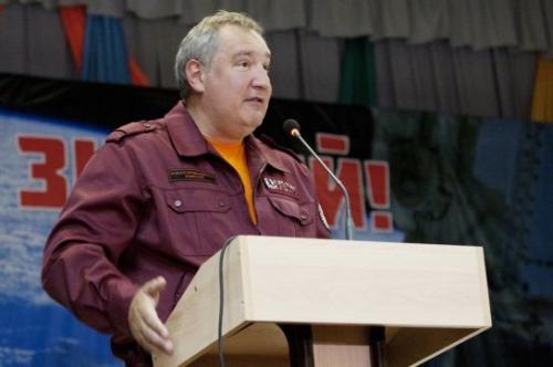Дмитрий Рогозин в Приамурье запустил макет ракеты «Ангара»