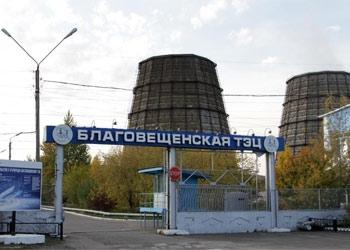 На территории благовещенской ТЭЦ погиб рабочий