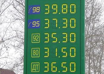 В Приамурье дорожает бензин